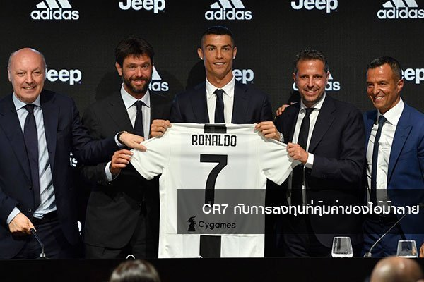 CR7 กับการลงทุนที่คุ้มค่า ของ ไอ้ม้าลาย footballfalconsstore