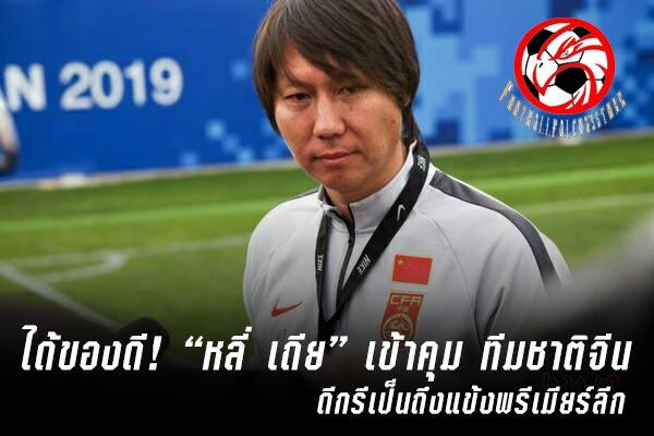 https://footballfalconsstore.com/