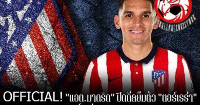 "OFFICIAL! ""แอต.มาดริด"" ปิดดีลยืมตัว ""ตอร์เรร่า"" จาก ""อาร์เซน่อล"" จนจบฤดูกาล footballfalconsstore #ข่าวกีฬาต่างประเทศ #ข่าวกีฬาไทย #ฟุตบอลต่างประเทศ #ฟุตบอลไทย #แอต.มาดริด #ยืมตัว #ลูคัส ตอร์เรร่า #อาร์เซน่อล #จนจบฤดูกาล 2020/21"
