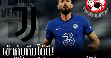 """เข้ากับทีมได้ดี! """"ปิร์โล่"""" เผย """"ชิรูด์"""" อาจช่วย """"ยูเวนตุส"""" ได้ดีขึ้น footballfalconsstore #ข่าวกีฬาต่างประเทศ #ข่าวกีฬาไทย #ฟุตบอลต่างประเทศ #ฟุตบอลไทย #อันเดรีย ปิร์โล่ #ยูเวนตุส #ชี้หากทีมคว้าตัว #โอลิวิเย่ร์ ชิรูด์ #เสริมทัพ #อาจช่วยทีมได้ดีมากขึ้น #เปาโล ดีบาล่า #มีสภาพร่างกายที่ดีขึ้นมาก"""