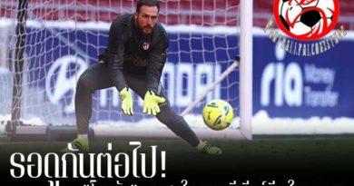"""รอดูกันต่อไป! """"โอบลัค"""" เผยสนใจลุย พรีเมียร์ลีก ในอนาคต footballfalconsstore #ข่าวกีฬาต่างประเทศ #ข่าวกีฬาไทย #ฟุตบอลต่างประเทศ #ฟุตบอลไทย #ยาน โอบรัค #แอตเลติโก มาดริด #สนใจย้ายไปลุยลีก #พรีเมียร์ลีก อังกฤษ #ในอนาคต"""